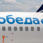 """""""Победа"""" поднялась на 3-е место по числу перевезенных пассажиров"""