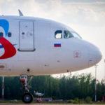 """""""Уральские авиалинии"""" рассчитывают получить первые Boeing 737MAX в декабре 2019 года"""