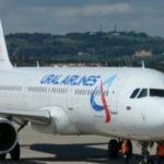 """Авиакомпания """"Уральские авиалинии"""" получила самолет Airbus A320"""