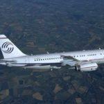 Аренда Airbus Corporate Jetliner (ACJ) в Екатеринбурге