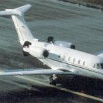 Аренда Cessna Citation III в Екатеринбурге