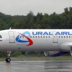 """""""Уральские авиалинии"""" подтвердили планы взять в лизинг A330"""
