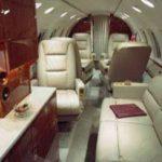 Аренда Hawker HS-125-800 в Екатеринбурге