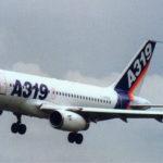 Аренда Airbus A319 в Екатеринбурге
