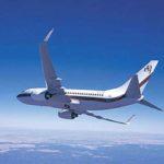 Аренда Boeing Business Jet (BBJ) в Екатеринбурге