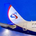"""""""Уральские авиалинии"""" ввели в эксплуатацию первый самолет A321neo"""