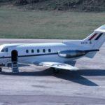 Аренда Hawker HS-125-400 в Екатеринбурге