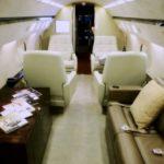 Аренда Gulfstream IV в Екатеринбурге
