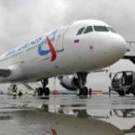 """Авиакомпания """"Уральские авиалинии"""" открывает новый рейс в Китай"""